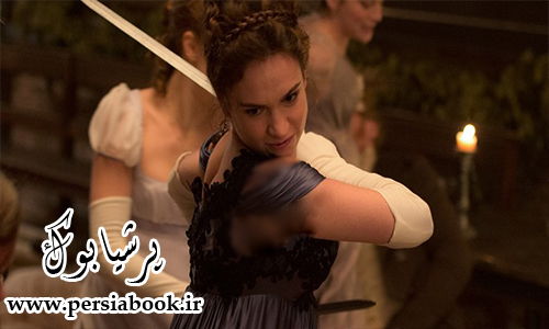 Lily-James-as-Elizabeth-Bennet-in-Pride-and-Prejudice-and-Zombies