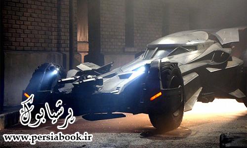 """تقابل بتمن و سوپرمن : اینبار """"Batmobile"""" رونمایی میشود"""