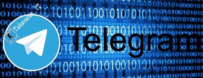 کشف حفره امنیتی خطرناک در تلگرام توسط گروه امنیتی آشیانه