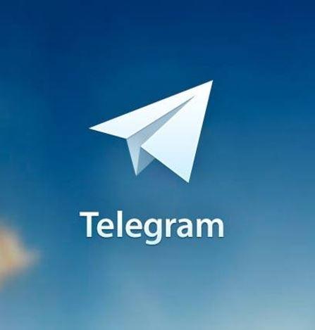 ادرس کانال های تلگرام