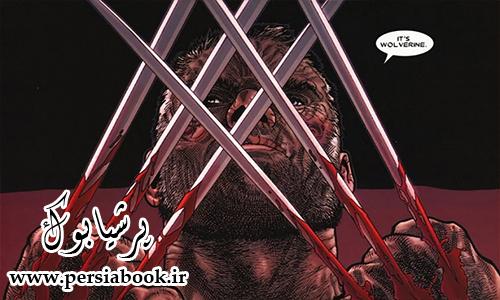 """شایعه : داستان """"Wolverine 3"""" درباره لوگان پیر خواهد بود"""