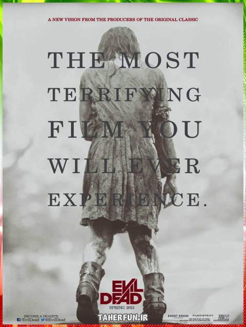(Evil Dead (2013