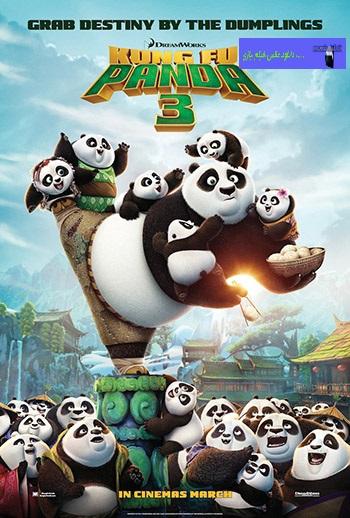 دانلود انیمیشن پاندای کونگ فو کار ۳ – Kung Fu Panda 3 2016