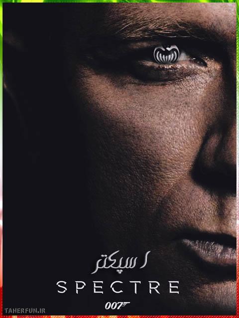 Spectre (2015) Farsi Dubbed