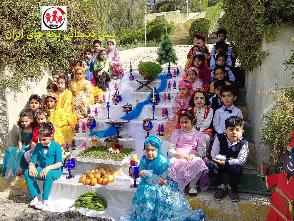 جشن سبزه ها - پارک تپه شادی 15 اسفند 1394