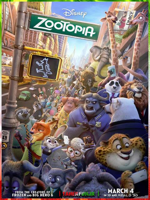 (Zootopia (2016