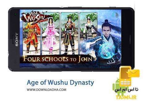 دانلود بازی اکشن و مهیج Age of Wushu Dynasty 2.0 برای اندروید