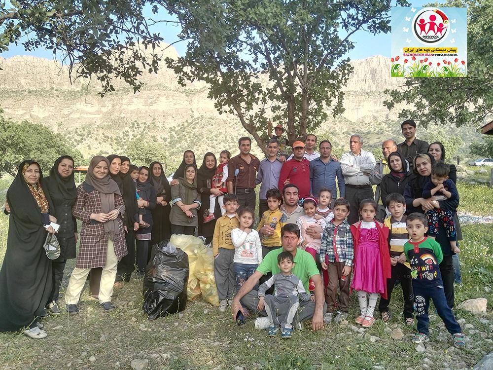 اردوی خانوادگی - اردوگاه ولیعصر 21 اسفند 1394
