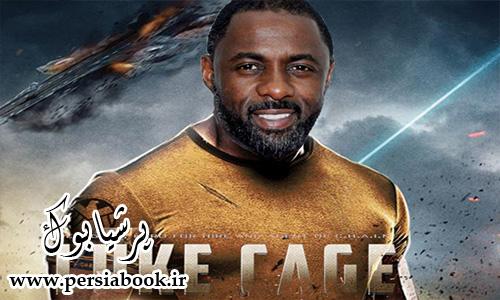 """شیوه جدید تبلیغات فیلمی,اینبار """"Luke Cage"""" در """"DareDevil"""""""