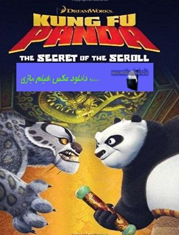 دانلود انیمیشن کوتاه Kung Fu Panda Secrets of the Scroll 2016