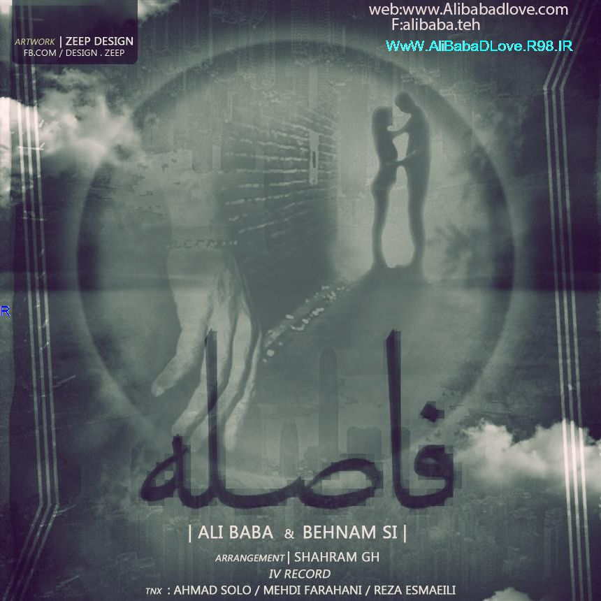 Ali Baba ft Behnam SI - Fasele