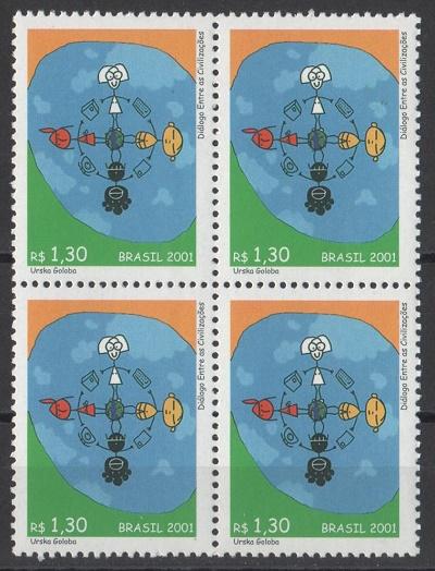 گفتگو (6).jpg (400×524)