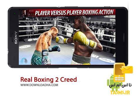 دانلود بازی مهیج مسابقات بوکس Real Boxing 2 CREED 1.2.0 برای اندروید