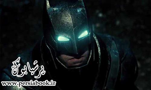 """""""Batman V Superman: Dawn Of Justice""""با وجود افت فروش هنوز در صدر باکس افیس"""