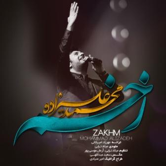 دانلود آهنگ جدید محمد علیزاده به نام زخم