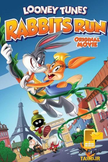 دانلود انیمیشن Looney Tunes: Rabbits Run 2015