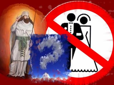 ازدواج با محارم در دین زرتشت، آری یا خیر؟