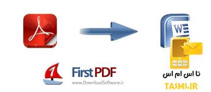 دانلود First PDF 3.7.2.17 نرم افزار تبدیل اسناد PDF