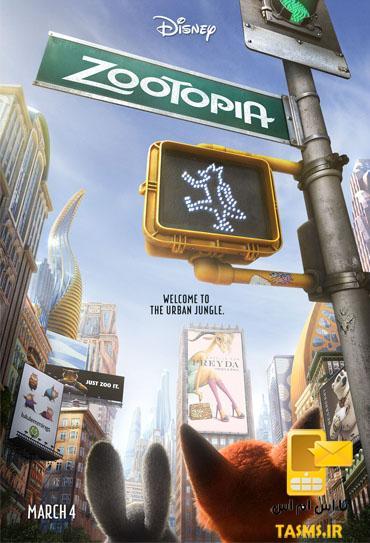 دانلود انیمیشن Zootopia 2016 شهر حیوانات