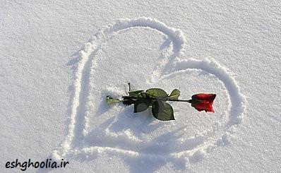 داستان زیبا و عاشقانه ی یک روز برفی