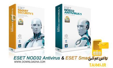 نرم افزار آنتی ویروس ESET NOD32 Antivirus + Smart Security 9.0.375.0