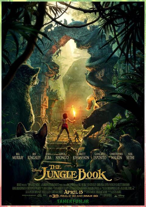 (The Jungle Book (2016
