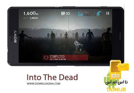 دانلود بازی اکشن و مهیج در میان مردگان Into the Dead 2.2.3 برای اندروید