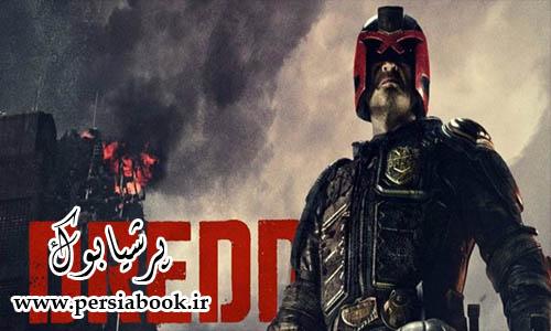 """""""Dredd 2"""" ایا توسط نت فلیکس یا امازون ساخته خواهد شد ؟"""