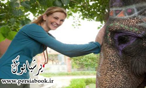 جولیا رابرتز سفیر گردشگری هند می شود