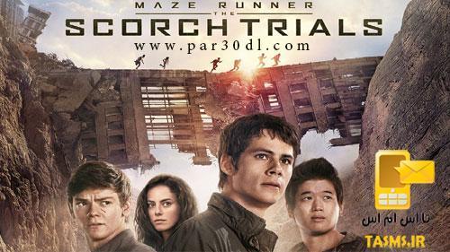 دانلود Maze Runner: The Scorch Trials 1.0.13 بازی دونده هزار تو اندروید