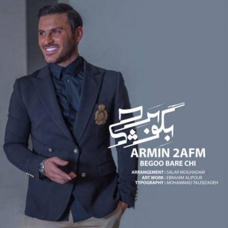 Armin 2AFM-Begoo Bare Ch