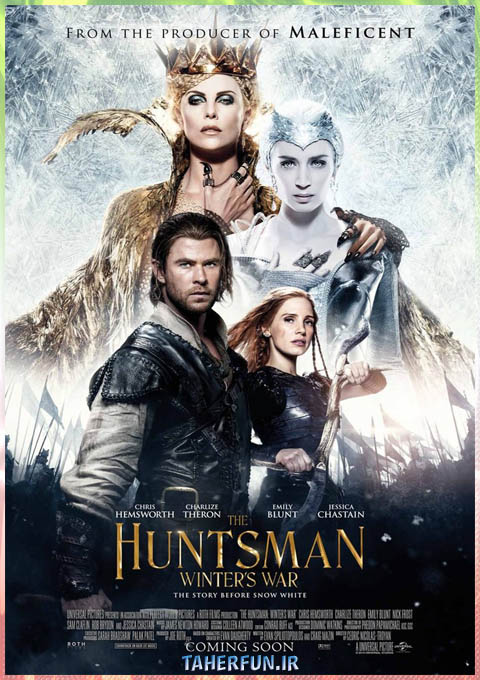 (The Huntsman: Winter's War (2016