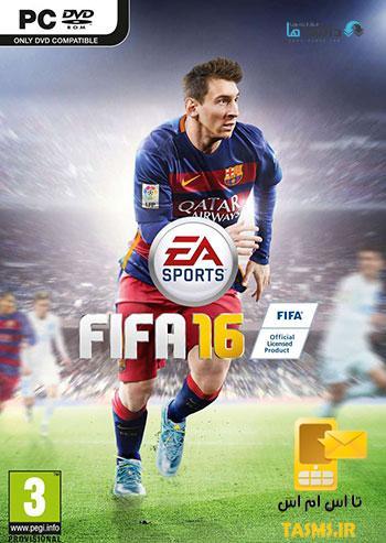 دانلود بازی فیفا ۱۶ – FIFA 16 برای PC