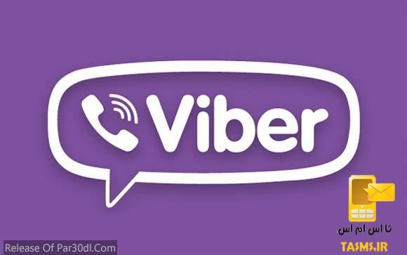 دانلود Viber 6.0.2.22 جدیدترین نسخه وایبر اندروید