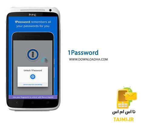 دانلود نرم افزار مدیریت رمزهای عبور ۱Password 6.3.1b3 برای اندروید