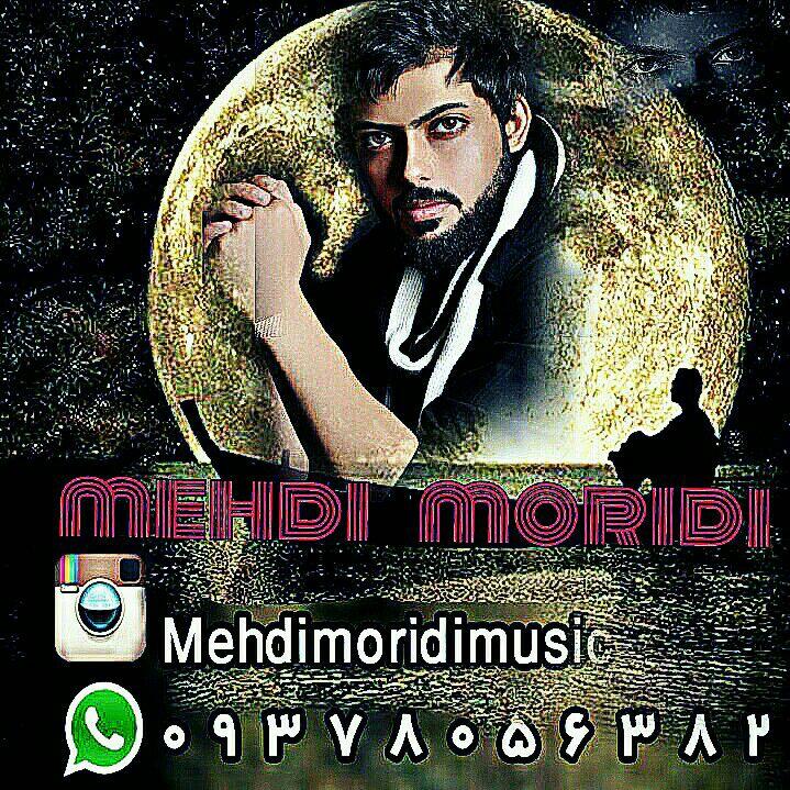 Mehdi Rey - Faze Sangin
