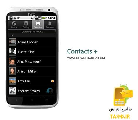 دانلود نرم افزار مشاهده اطلاعات تماس Contacts + 5.25.6 برای اندروید
