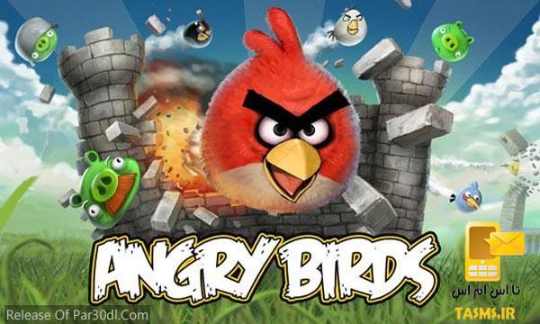 دانلود بازی Angry Birds v6.0.6 پرندگان عصبانی + مود برای اندروید