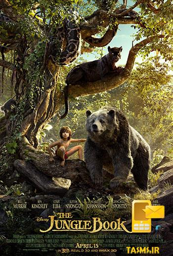 دانلود انیمیشن سینمایی The Jungle Book 2016