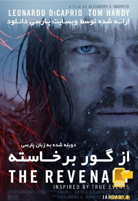 دانلود فیلم The Revenant 2015 بازگشته از مرگ با دوبله فارسی