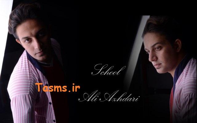 آهنگ جدید علی اژدری به نام غرور