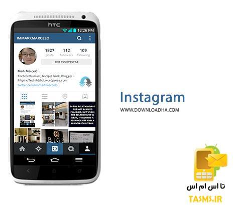 اینستاگرام Instagram 8.1.0 Build 30064543 – اندروید