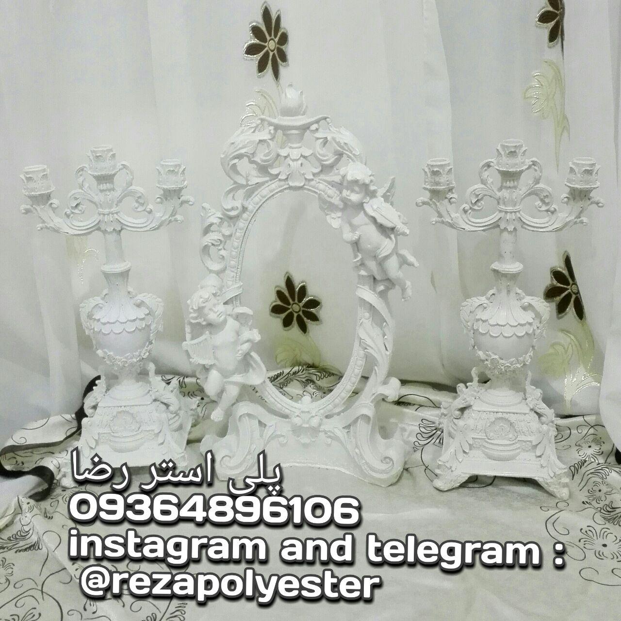 آینه و شمعدان سلطنتی