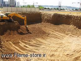 بررسی انواع گودبرداری ساختمان