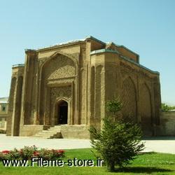 دانلود بنا هاي سنتي مربوط به گنبد علويان همدان