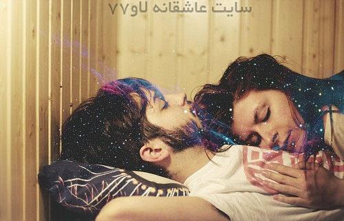 گاهی می خواهم , عشق , عکس عاشقانه بغل هم , متن عشقولانه ,