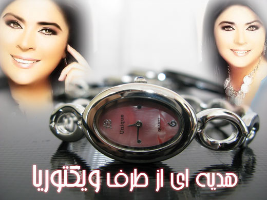 خرید «ساعت ويكتوريا» با کیفیت