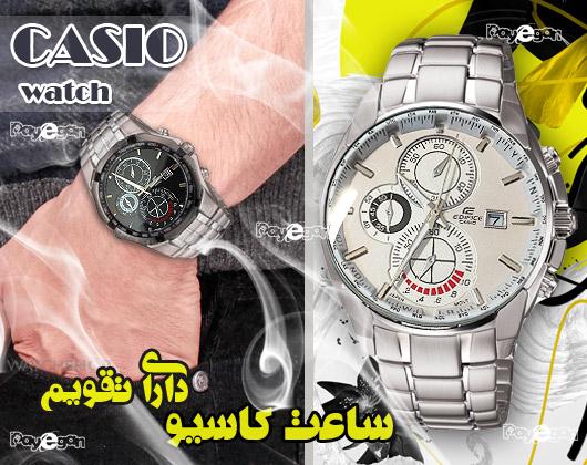 خرید «ساعت كاسيو 2012»