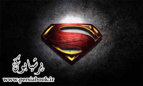 بعد از 2 سال SuperMan را در SuperGirl خواهید دید