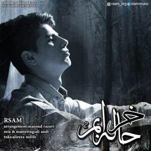 Rsam - Hale Kharabam2